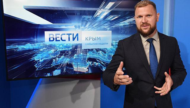 #Годовщина «Вести Крым»
