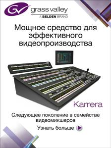Дебют Autocue Production Suite на IBC 2012