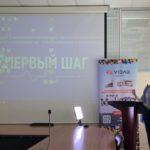 «Первый шаг» к телевидению будущего. Томск