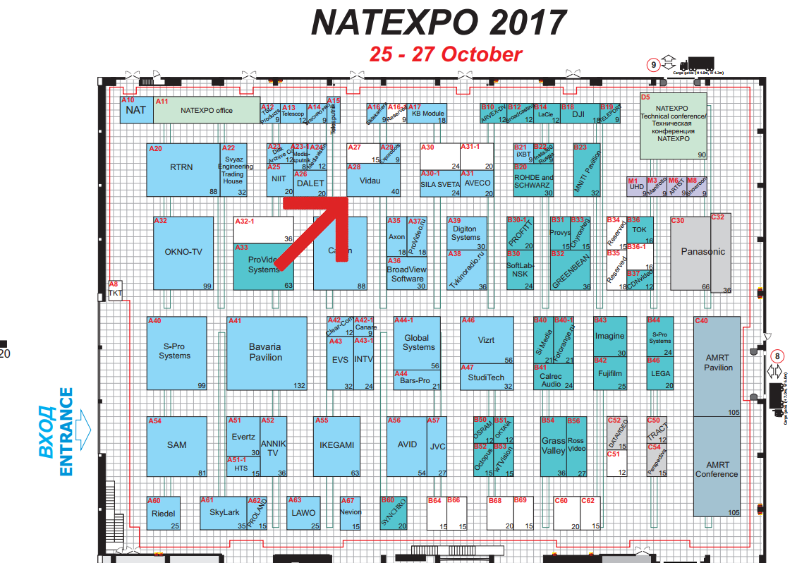 Приглашаем Bас посетить стенд компании VIDAU SYSTEMS на NATEXPO 2017
