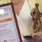 Компания VIDAU SYSTEMS стала лауреатом Премии имени Владимира Зворыкина