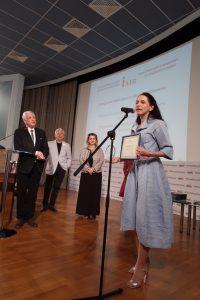 Награда Академии IATR