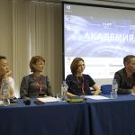 5 ежегодный семинар Академии НАТ