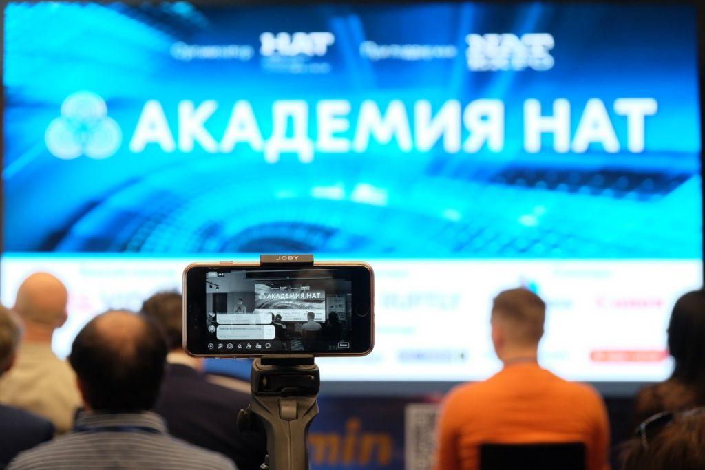 #АкадемияНАТ. 27 мая. Москва