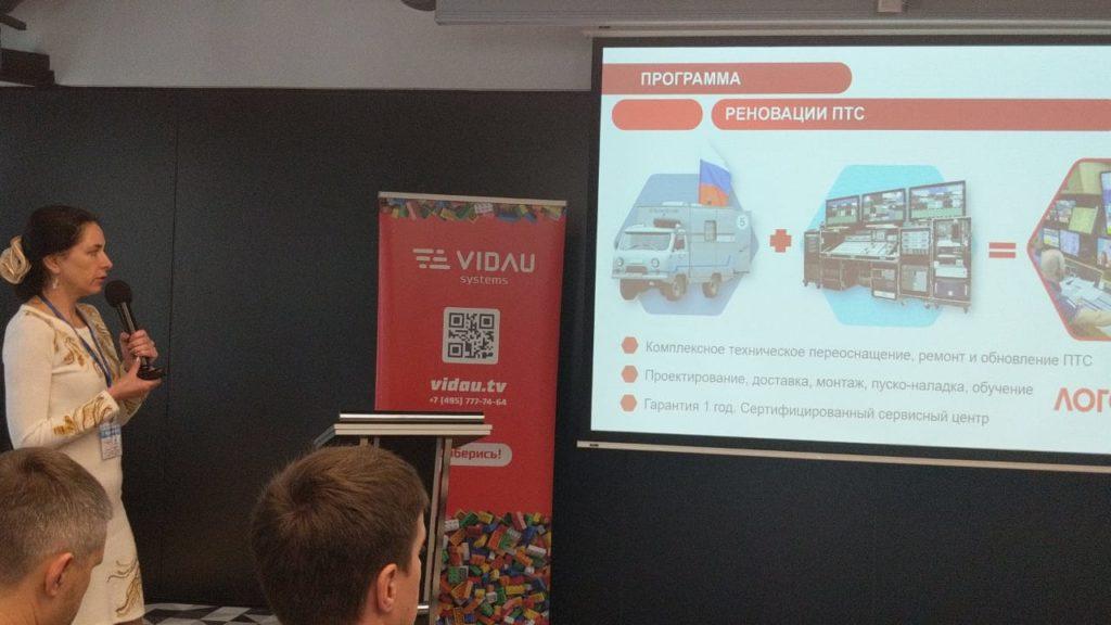 #Компания VIDAU Systems на IX семинаре Академии НАТ